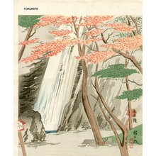 Tokuriki Tomikichiro: Waterfall of Yoro - Asian Collection Internet Auction