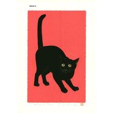 NISHIDA, Tadashige: Action (2) - Asian Collection Internet Auction