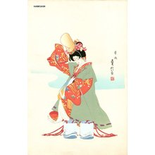 代長谷川貞信〈3〉: Shiokumi from Kabuki dance - Asian Collection Internet Auction