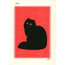 NISHIDA, Tadashige: Look Back (3) Red - Asian Collection Internet Auction