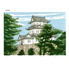 Fujita, Fumio: Odawara Castle - Asian Collection Internet Auction