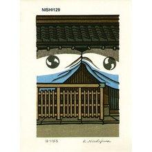 Nishijima Katsuyuki: HATSUHARU (the New Year) - Asian Collection Internet Auction
