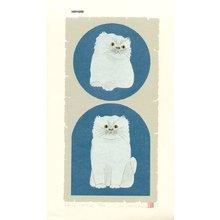NISHIDA, Tadashige: Child Cate (W) - Asian Collection Internet Auction