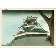 徳力富吉郎: Kumamoto Castle - Asian Collection Internet Auction