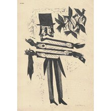 Akiyama, Takei: The Illusionist - Asian Collection Internet Auction