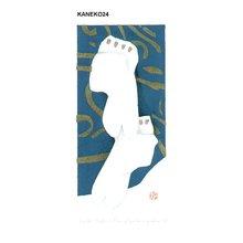 Kaneko, Kunio: Lucky Tabi 3 - Asian Collection Internet Auction
