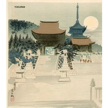 Tokuriki Tomikichiro: Kiyomizu Temple under Full Moon - Asian Collection Internet Auction