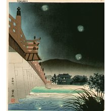 Tokuriki Tomikichiro: Fireflies at Uji River - Asian Collection Internet Auction