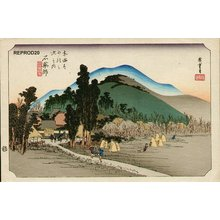 Utagawa Hiroshige: The Stone Yakushi Temple at Ishiyakushi - Asian Collection Internet Auction