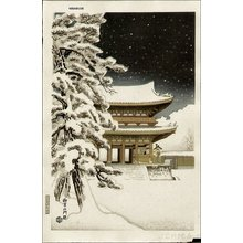 Ito, Nisaburo: Ninnaji temple gate in snow - Asian Collection Internet Auction