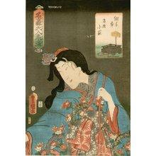 Utagawa Kunisada: Yakusha-e (actor print), empty cart - Asian Collection Internet Auction