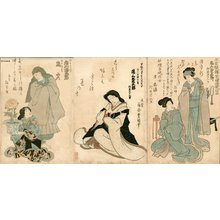 歌川国貞: Actors Ichikawa Ebizo, Onoe, and Onoe - Asian Collection Internet Auction