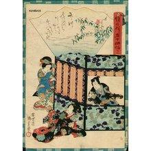 二代歌川国貞: Chapter 35 - Asian Collection Internet Auction
