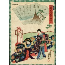 二代歌川国貞: Chapter 12 - Asian Collection Internet Auction