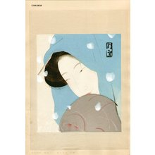 Kitano Tsunetomi: Heroine Umekawa in