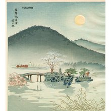 Tokuriki Tomikichiro: Hirosawa Pond in Spring - Asian Collection Internet Auction
