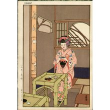 Yoshida Toshi: In a Kyoto Sweet Shop - Asian Collection Internet Auction