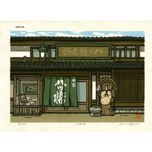 Nishijima Katsuyuki: YATSUHASHI NO MISE (cake store, Yatsuhashi) - Asian Collection Internet Auction