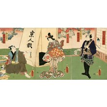 Utagawa Kunisada: KANBARA of the 53 Stations, triptych - Asian Collection Internet Auction