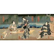 Utagawa Kunisada: Actor roles in cartouches not translated - Asian Collection Internet Auction
