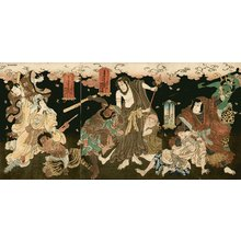 Utagawa Kunisada: - Asian Collection Internet Auction