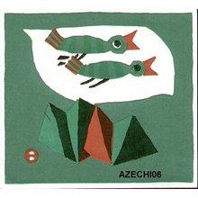Azechi Umetaro: High Flight - Asian Collection Internet Auction