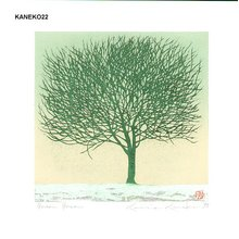 Kaneko, Kunio: Green Green - Asian Collection Internet Auction