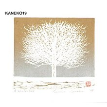 Kaneko, Kunio: A Winter Day - Asian Collection Internet Auction
