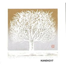 Kaneko, Kunio: White Morning - Asian Collection Internet Auction