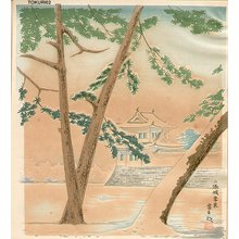 Tokuriki Tomikichiro: NIjo Castle in Snow - Asian Collection Internet Auction