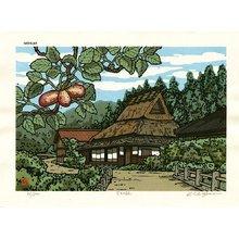 Nishijima Katsuyuki: - Asian Collection Internet Auction