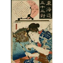 歌川国貞: Kanagawa, girl fishing - Asian Collection Internet Auction
