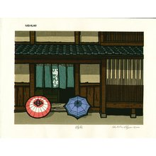 Nishijima Katsuyuki: HAREMA (lull in the rain) - Asian Collection Internet Auction