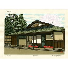 Nishijima Katsuyuki: AWATAGUCHI NO HARU (spring of Awataguchi) - Asian Collection Internet Auction