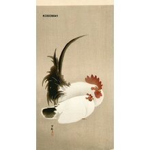 Shoson Ohara: Rooster and Hen - Asian Collection Internet Auction