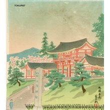 Tokuriki Tomikichiro: Yasaka Shrine - Asian Collection Internet Auction