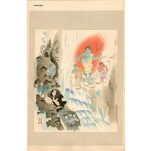 Tomita, Keisen: Diety Fudo and the Priest Mangaku - Asian Collection Internet Auction