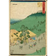 歌川広重: Sarugababa Resthouse near Futagawa - Asian Collection Internet Auction