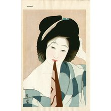 Shima, Seien: July, After a Bath - Asian Collection Internet Auction