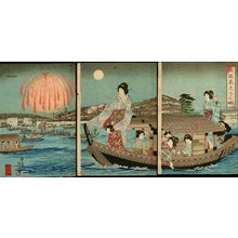 Watanabe Nobukazu: - Asian Collection Internet Auction