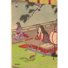 水野年方: 1 of triptych - Asian Collection Internet Auction