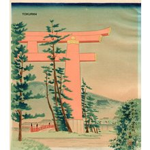 Tokuriki Tomikichiro: Torii at Heian Shrine - Asian Collection Internet Auction