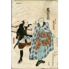 Utagawa Kunisada: Actor Ichikawa - Asian Collection Internet Auction