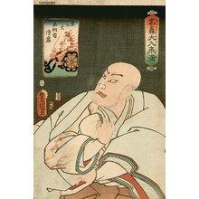 歌川国貞: Yakusha-e (actor print), role of Kiyomori - Asian Collection Internet Auction