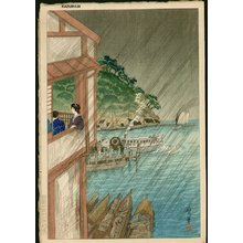 Oda Kazuma: Mihonoseki, Izumo - Asian Collection Internet Auction