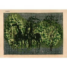 Takagi, Shiro: Horses in woods - Asian Collection Internet Auction