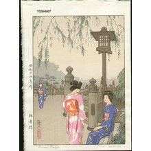 Yoshida Toshi: Benkei Bridge - Asian Collection Internet Auction