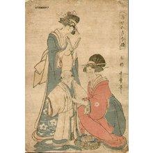 喜多川歌麿: Courtesans preparing for festival - Asian Collection Internet Auction