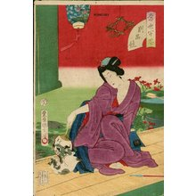 Toyohara Kunichika: BIJIN (beauty) with cat - Asian Collection Internet Auction