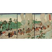 歌川芳員: - Asian Collection Internet Auction